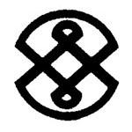岩倉市の市章