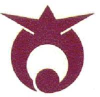 高根沢町の町章